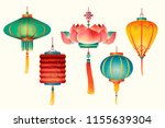 traditional lanterns design in... | Shutterstock .eps vector #1155639304