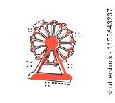 vector cartoon ferris wheel... | Shutterstock .eps vector #1155643237