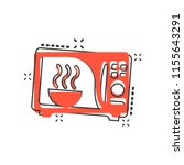vector cartoon microwave icon... | Shutterstock .eps vector #1155643291