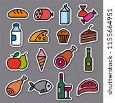 concept illustration of set... | Shutterstock . vector #1155664951