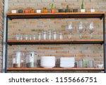 modern wall shelf in the... | Shutterstock . vector #1155666751