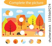 complete the puzzle and find... | Shutterstock .eps vector #1155669274