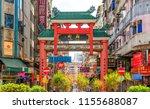 hong kong   july 04  2018 ... | Shutterstock . vector #1155688087