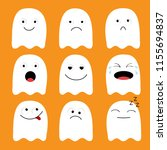 cute ghost. emoji icon set.... | Shutterstock .eps vector #1155694837