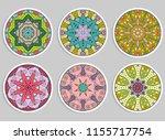 decorative round ornaments set  ... | Shutterstock .eps vector #1155717754