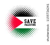 save palestine illustration | Shutterstock .eps vector #1155726241