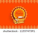 happy janmashtami design... | Shutterstock .eps vector #1155747391