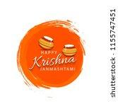 happy janmashtami design... | Shutterstock .eps vector #1155747451