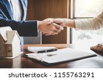 real estate agent and customers ... | Shutterstock . vector #1155763291