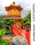 nan lian garden pavilion of... | Shutterstock . vector #1155769951