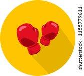 boxing icon design | Shutterstock .eps vector #1155779611
