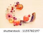 rosh hashanah  jewish new year... | Shutterstock . vector #1155782197
