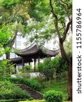 kowloon walled city park | Shutterstock . vector #1155786964