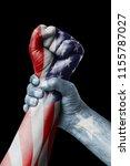 american vs somalia  fist... | Shutterstock . vector #1155787027