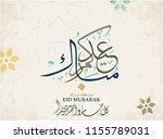 eid mubarak calligraphy.... | Shutterstock .eps vector #1155789031