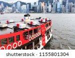 hong kong   august 01  2018 ... | Shutterstock . vector #1155801304
