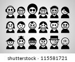 set of avatar people icons. | Shutterstock .eps vector #115581721
