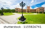palacio de los lopez of... | Shutterstock . vector #1155826741
