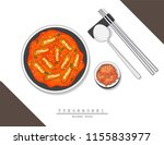 illustration vector of design... | Shutterstock .eps vector #1155833977