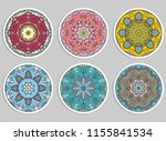 decorative round ornaments set  ... | Shutterstock .eps vector #1155841534