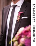 groom in a jacket. the morning...   Shutterstock . vector #1155849601