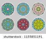decorative round ornaments set  ... | Shutterstock .eps vector #1155851191
