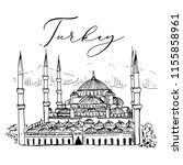 sultan ahmed mosque blue mosque ... | Shutterstock .eps vector #1155858961