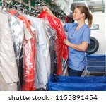young female worker of laundry... | Shutterstock . vector #1155891454