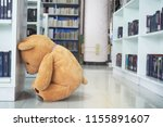 child concept of sorrow. teddy... | Shutterstock . vector #1155891607