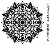 flower mandala. vintage... | Shutterstock .eps vector #1155906394