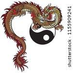 eastern dragon and yin yang... | Shutterstock .eps vector #1155909241