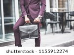 young businessman with a... | Shutterstock . vector #1155912274