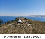 the best view to the island of ... | Shutterstock . vector #1155919027