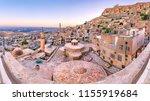 high resolution panoramic ... | Shutterstock . vector #1155919684
