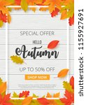 autumn sale background with... | Shutterstock .eps vector #1155927691