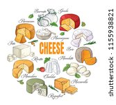 collection of cut sliced cheese ... | Shutterstock .eps vector #1155938821