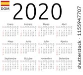 simple annual 2020 year wall... | Shutterstock .eps vector #1155947707