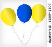 helium balls with symbols of... | Shutterstock .eps vector #1155949804