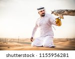arabian man walking  in the... | Shutterstock . vector #1155956281
