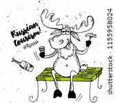 from russia with love. funny... | Shutterstock .eps vector #1155958024