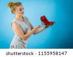 teenage woman fashion stylist... | Shutterstock . vector #1155958147