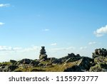 bright landscape of a high... | Shutterstock . vector #1155973777
