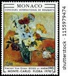 Monaco  Monaco   May 4  1970 ...