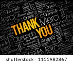 thank you word cloud background ... | Shutterstock .eps vector #1155982867
