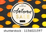 trendy and elegant autumn... | Shutterstock .eps vector #1156021597
