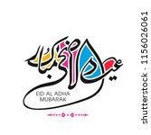 eid al adha mubarak greeting...   Shutterstock .eps vector #1156026061