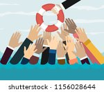 helping business to survive.... | Shutterstock .eps vector #1156028644