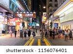 hong kong   july 08  2018  busy ... | Shutterstock . vector #1156076401