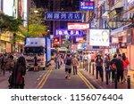 hong kong   july 08  2018  busy ... | Shutterstock . vector #1156076404