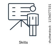 skills icon vector isolated on... | Shutterstock .eps vector #1156077331